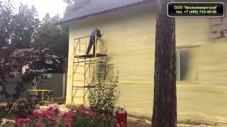 видео Производим утепление стен