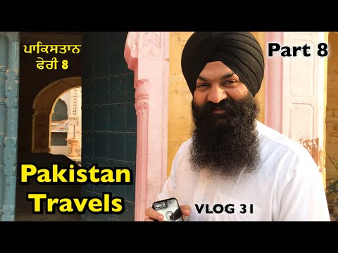 Pakistan Travels PART 8 | VLOG 31 - Bhai Gagandeep Singh (Sri Ganga Nagar Wale)