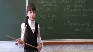 Использование русского языка в различных профессиях. Проект
