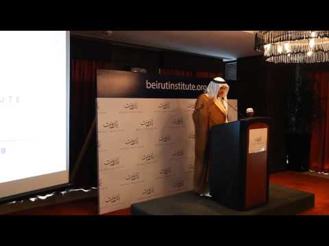 Beirut Institute's Working Lunch - Dubai, 2014 (Long version)