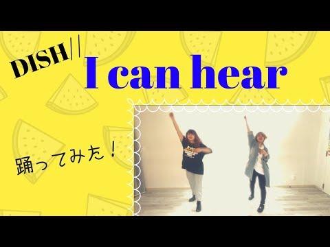 DISH// /  I can hear 踊ってみた