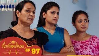 Raja Yogaya | Episode 97 - (2018-11-27) | ITN Thumbnail