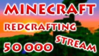 RedCrafting - Юбилейный стрим -