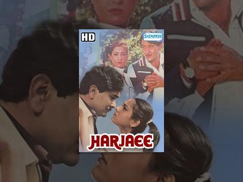 Harjaee