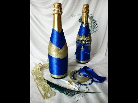Украшаем бутылки лентами на новый год