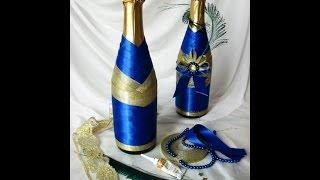 Декор бутылок шампанского к Новому году. Мастер-класс. Decor Bottles.How to decorate bottles
