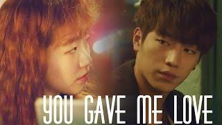 Baek In Ho & Hong Seol | You gave me love