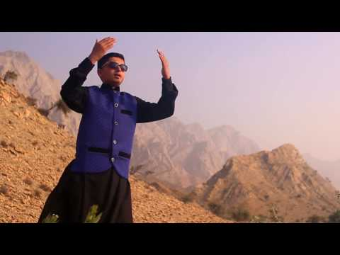 Wo Mera Nabi - Official video by Abdul Wasey Mohammad 2017