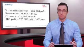видео вклад в уставный капитал имуществом