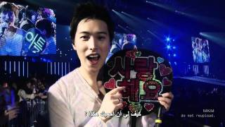 [HD] Super junior SS3 All My Heart (Arabic sub)