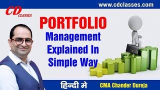 Portfolio Management II CA Final SFM II CMA Final SFM II 9717356614