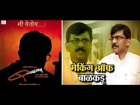 'Making of Balkadu' Sanjay Raut Exclusive interview