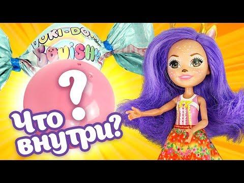 Необычные сюрпризы и волшебные игрушки для детей  Игрушкин ТВ