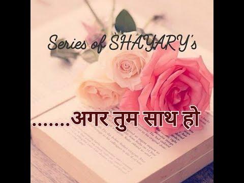 Greatest hindi shayari of all time in hindi