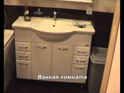 Апартаменты посуточно в Щелково.avi