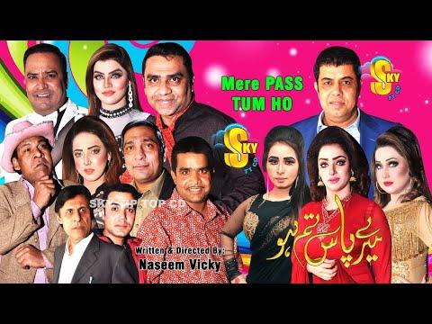 Meray Paas Tum Ho | Naseem Vicky | Guddu Kamal | Mahek Noor | Meray Paas Tum | full Stage Drama 2020