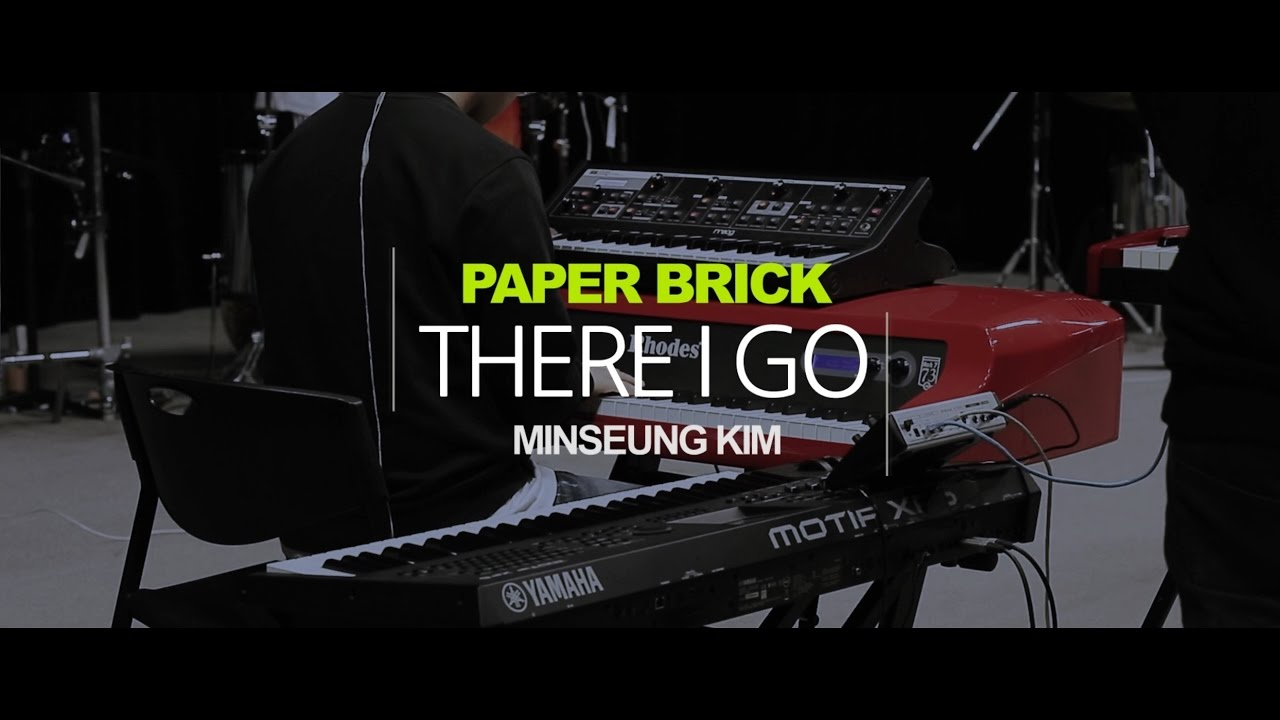 Paper Brick (feat.김민승) - There I go (Rework)