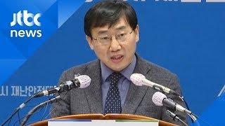대구서 확진 판정 임신부 출산…아이는 '음성' 판정 받아 / JTBC News
