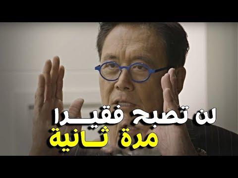 كتاب ولله الاسماء الحسنى لعبد العزيز الجليل pdf
