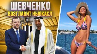 РЕШЕНО НЬЮКАСЛ КУПИТ МБАППЕ И ХОЛЛАНДА ШАХТЕР БЕРЕТ ФОРВАРДА ИЗ ЕГИПТА Новости футбола