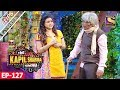 Download Sarla's Grandfather Arrives From Delhi - The Kapil Sharma Show - 13th August, 2017
