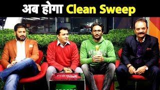 AAJ KA AGENDA: क्या घुटने टेक चुकी New Zealand को Clean Sweep करेगी Team India?| Sports Tak