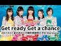 【公式】つりビット『Get ready Get a chance』2017/9/17 夏のおわりの爆釣感謝祭【…