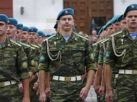 Russian army Airborne Troops - VDV song