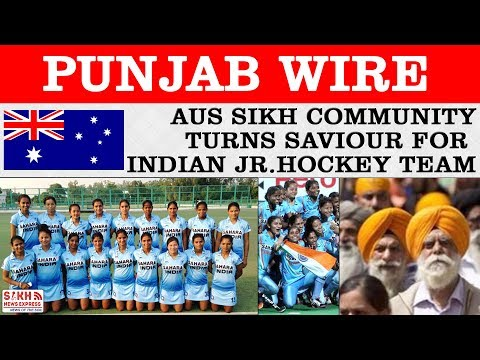 Australian Sikhs turn Saviour for Indian Jr.Hockey team | SNE