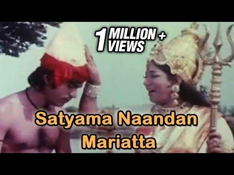 Satyama Naandan Mariatta - Assurance of Trust - Aathi Parashakti
