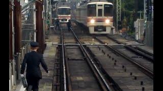 【京王線】前の電車で人身事故が発生!!運転士が事故処理 thumbnail