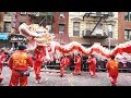 NYC Chinese Lunar New Year Parade 20th Annual Chinatown 2019!