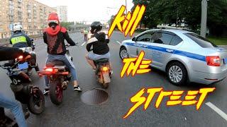 KILL THE STREET2020/Добрый Мотобат/Жесткие Падения