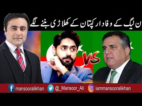 To The Point With Mansoor Ali Khan - 11 May 2018 - Express News