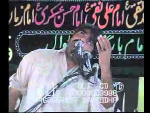Baat Zaraf ki hae Biyan Ghazanfar Abbas Gondal majlis Ratokala