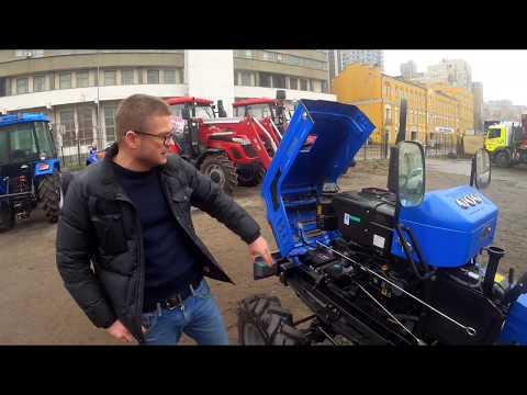 Живой обзор - Плюсы/Минусы минитрактора DW 244B   Agrotechnika.com.ua🚜