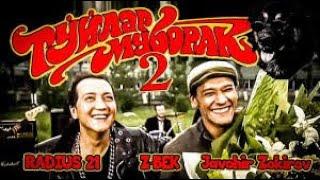 RADIUS 21 & Z-BEK - Toylar Muborak 2 (Javohir Zokirov)