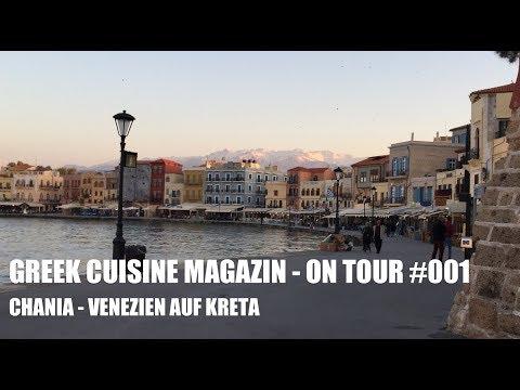 GREEK CUISINE MAGAZIN - ON TOUR #001 CHANIA - VENEZIEN AUF KRETA