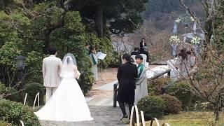 Японская свадебная церемония в Хаконе