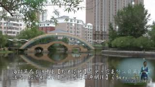 The Best Mandarin Folk Songs Video