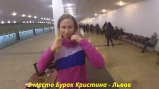 Призёры зимнего чемпионата Украины - 2017, пневматический пистолет, женщины(, 2017-03-15T12:56:04.000Z)