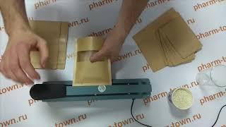 видео Бумажные пакеты