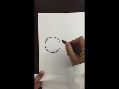 Draw A Key Easily رسم مفتاح بسهولة Youtube