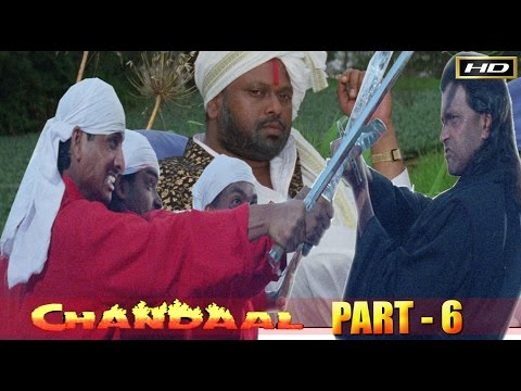 Chandaal (1998) | Part-6 | Mithun Chakraborty | Sneha | Rami Reddy | Full HD Movie |