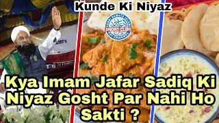 Kunde Ki Niyaz Me Gosht | Mohammed Sadiq Razvi