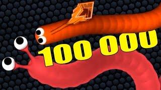 Slither.io  КОМАНДНАЯ ИГРА  БОТЫ  100 000 массы ВОЗВРАЩЕНИЕ