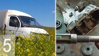 ГАЗЕЛЬ/ВОЛГА - Ремонт коробки передач КПП  - Часть 5 - Замена втулки удлинителя(Причины плохого переключения передач ------- Группа