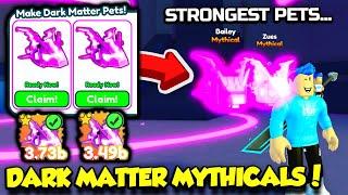 I Got The RAREST DARK MATTER MYTHICAL PETS In Pet Simulator X!! *IT'S SO OP* (ROBLOX)