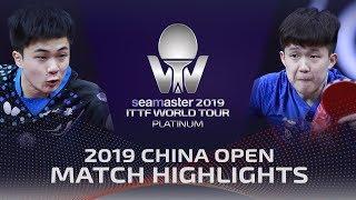 Wang Chuqin vs Lin Yun-Ju | 2019 ITTF China Open Highlights (Pre)