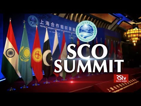 In Depth - SCO Summit